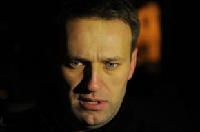 Суд удовлетворил иск депутата Неверова к Навальному о клевете