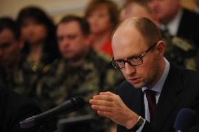 Русский язык получит специальный статус на Украине