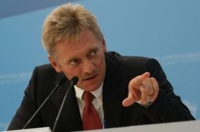 Песков: Москва не будет возобновлять работу президентской комиссии Россия-США