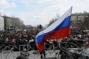 В Луганске провозгласят народную республику