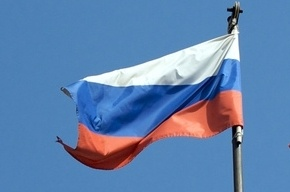 Над администрацией Славянска водрузили российский флаг