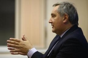 Рогозин: К 2020 году Кремль создаст лучшую армию в мире