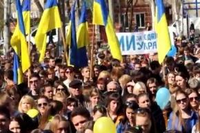 В Луганске тысяча человек вышла на митинг за единую Украину