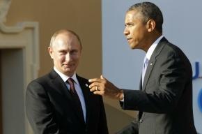 Песков опроверг новость о том, что Путин и Обама не разговаривают