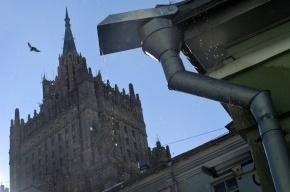 МИД РФ: Угроза задержания российских граждан по запросу США значительно возросла