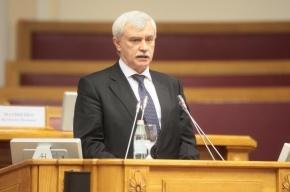 Полтавченко: Главный итог 2013 года - выполнение «майских указов» Путина