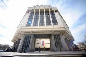 Парламент Крыма принял новую Конституцию