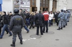 В московском метро уроженец Чечни расстрелял из травматики группу белорусов