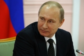 Крымская партия предложила переименовать Симферополь в Путин