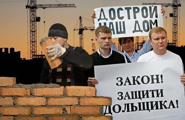 Голодающим дольщикам «Охта-Модерн» поступают угрозы