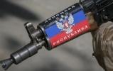 Фоторепортаж: «Эксперт: Организованные вооруженные силы в Украине отсутствуют»