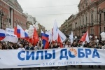 Фоторепортаж: «Первомай-2014»