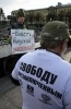 Фоторепортаж: «Акция в поддержку «узников Болотной»»