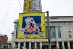 Фоторепортаж: «Незаконная Реклама»