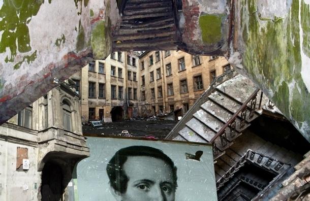 Петербург без музея Лермонтова