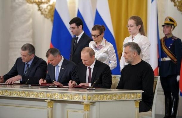 Добровольно-принудительная «благотворительность» для Крыма