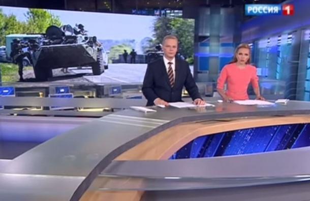 Телеканал «Россия 1» выдал за украинские события видео с Северного Кавказа