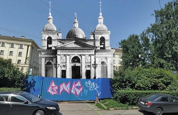 Восстановлению церкви могут помешать «плывуны» и горожане