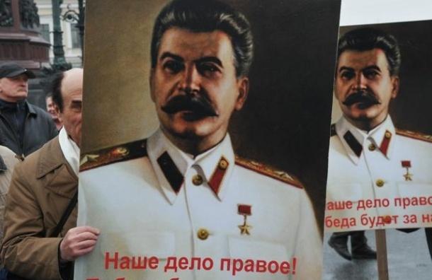 Полтавченко разрешил подчиненным ходить с портретами Сталина