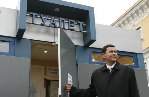 В День Победы в Петербурге установят дополнительные туалеты