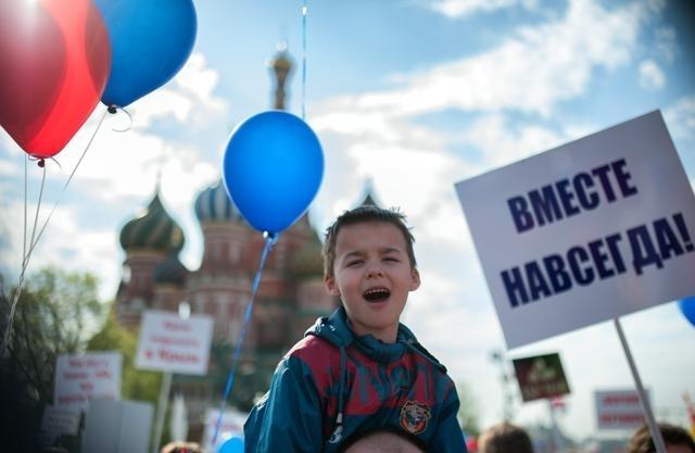 Первомайские демонстрации в России собрали свыше 2,5 млн человек : Фото