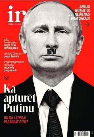 Владимир Путин на обложках западной прессы весной 2014 года. Выборка Forbes: Фото