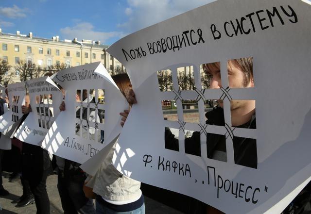 Акция в поддержку «узников Болотной»: Фото