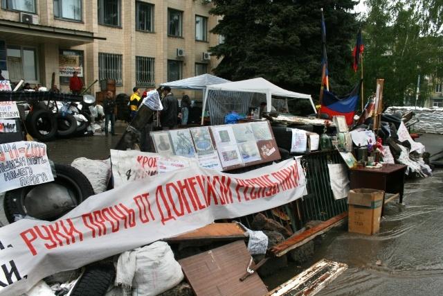 Ситуация в Краматорске: Фото