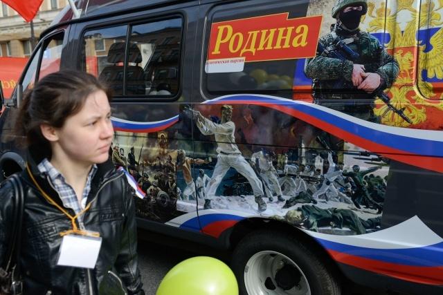 Первомай-2014: Фото