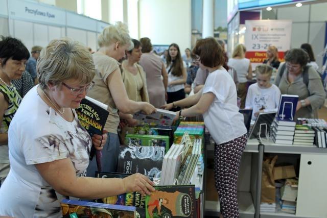 Книжный салон 2014: Фото