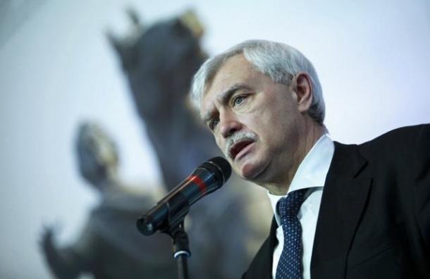 Полтавченко может уйти в отставку уже 3 июня