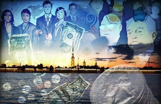 Смольный пообещал втрое увеличить доходы петербуржцев