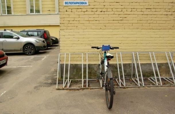 В Петербурге установят еще 146 велопарковок