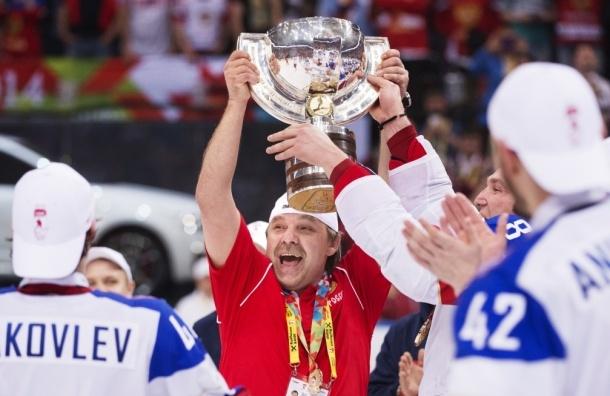 Сборная России в пятый раз выиграла чемпионат мира по хоккею