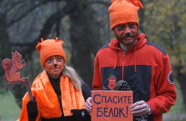 В Петербурге решается судьба Удельного парка
