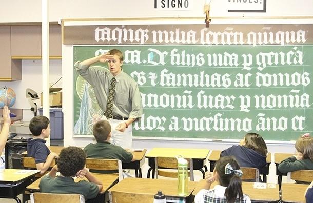 Зачем в гимназии преподают древние языки