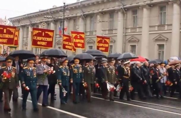 Парад ветеранов войны по Невскому проспекту