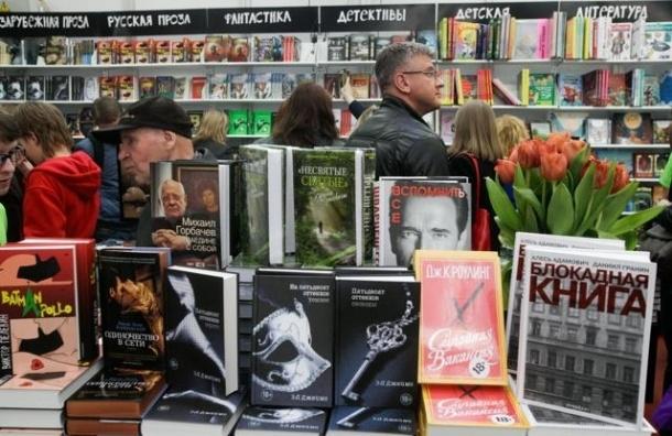 Книжный салон откроется в Северной столице