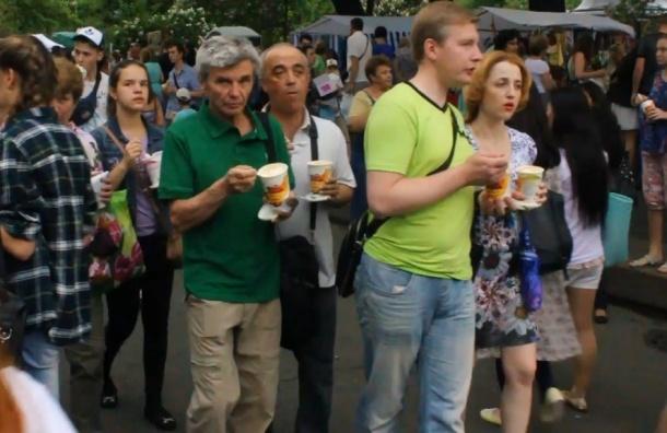 В Петербурге состоялся Фестиваль мороженого