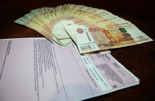 В Петербурге появится единый оператор сбора коммунальных платежей