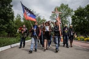 В Донецке освободили сотрудников Красного креста