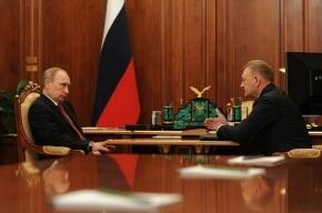 Путин потребовал защитить от застройки родное село Есенина