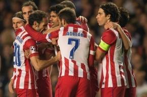 В финале Лиги чемпионов встретятся «Атлетико» и «Реал»