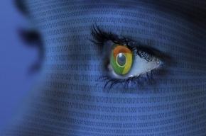 Google подарил европейцам «право быть забытым»