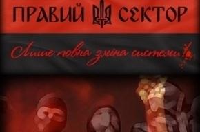 СМИ: Штурм захваченных объектов на юго-востоке Украины начнется 2 мая