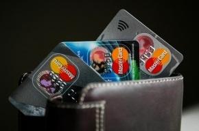 Магазины будут штрафовать за отказ принимать банковские карты