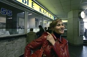 Электронные билеты на поезда можно будет купить в терминалах за наличные