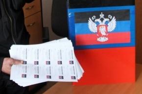 Донецкие сепаратисты обратились к России с просьбой о присоединении