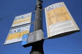 Петербургский форум изменит маршруты общественного транспорта