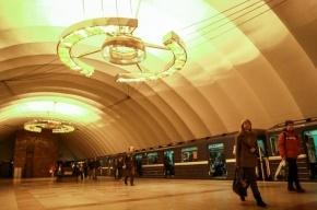 На станции «Новочеркасская» умер пассажир
